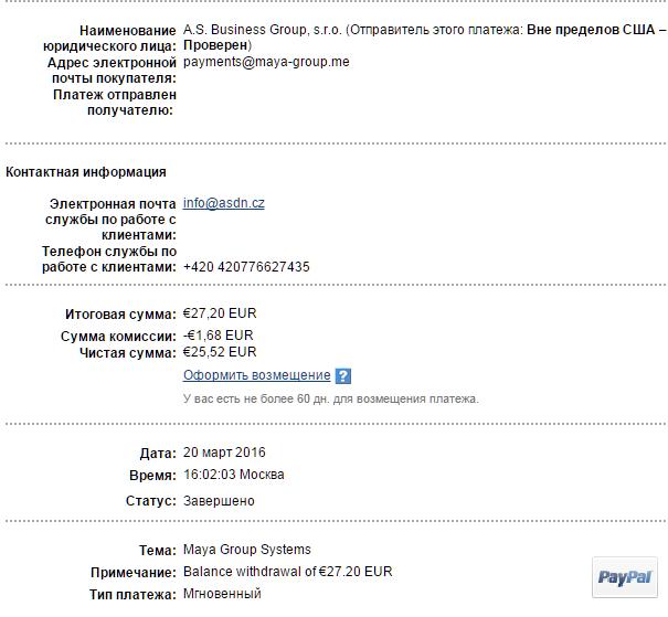http://bablor.okis.ru/files/0/1/5/15/Skrini/lr20.png